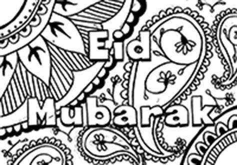 eid mubarak coloring printable teachervision
