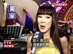 羅霈穎各地買房 身家上億-民視新聞 - YouTube