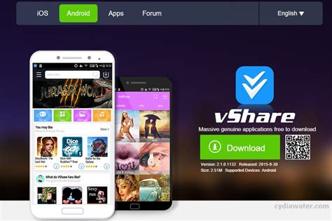 vshare for android vshare for android free cydia free