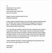 Sample Character Letter For Court Templates 8 Download Good Sample Character Reference Letter Cover Letter Personal Character Reference Letter Examples Bing Images 6 Character Reference Letter For A Friend Sample Resume