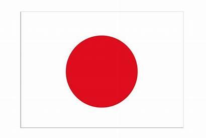 Japan Flag Sticker Flags