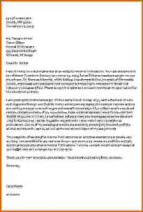 template for high resume for college admissions letter to college admissions