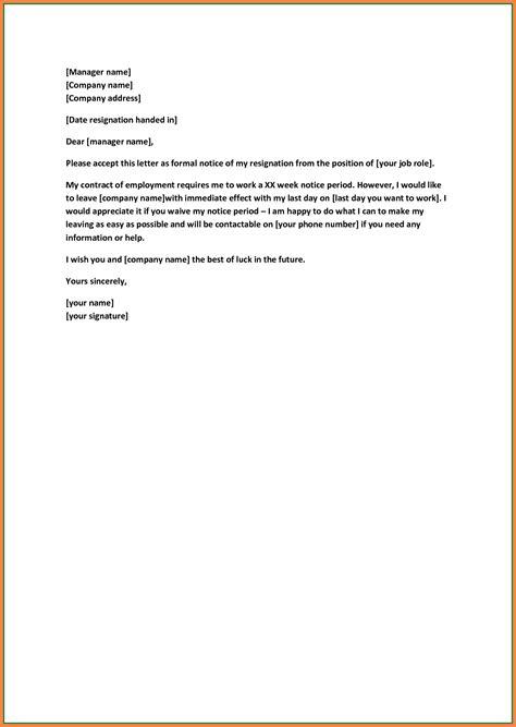 resignation letter sample  notice period