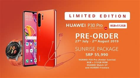 huawei p pro amber sunrise edition coming