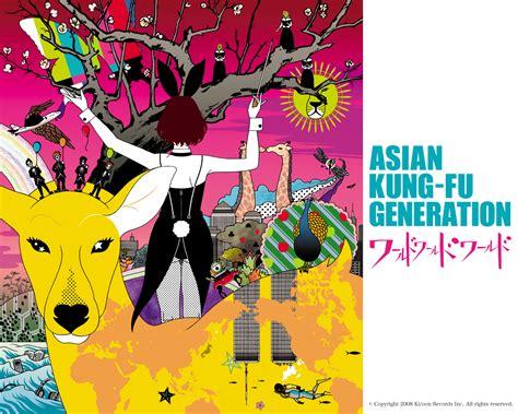 The Tatami Galaxy Wallpaper Asian Kung Fu Generation ワールド ワールド ワールド オリジナル壁紙プレゼント