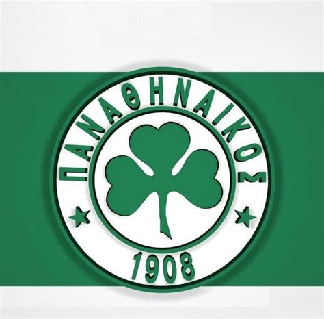 Panathinaikos FC - Download iPhone,iPod Touch,Android ...