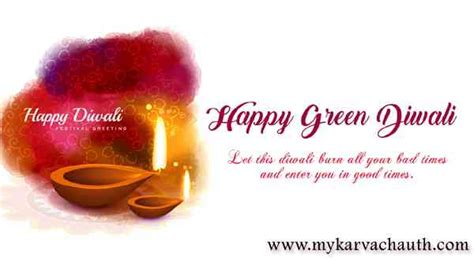diwali  greeting cards words wallpaper design