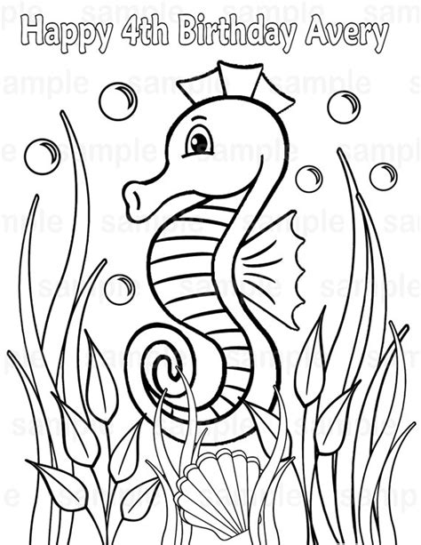 personalized printable sea horse   sea seahorse