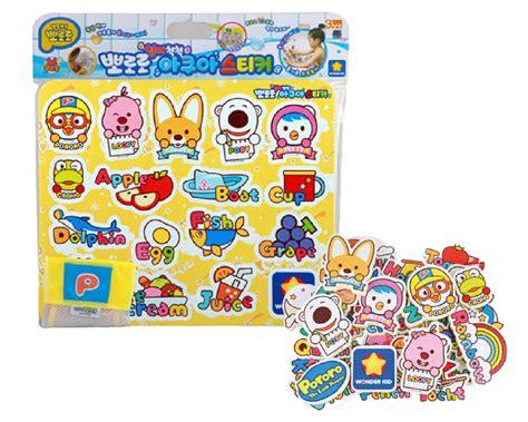 new pororo educational reusable aqua sticker set shop