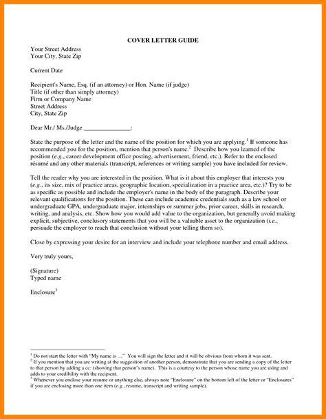 11 model of an application letter edu techation