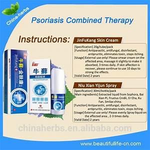 Медный купорос лечение псориаза рецепт