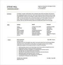 advanced excel resume sle excel resume template resume format download pdf