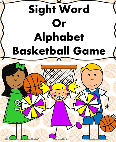 fun dolch sight word games football basketball