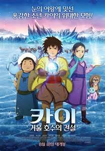 anime drama movie video main trailer released for the korean animated