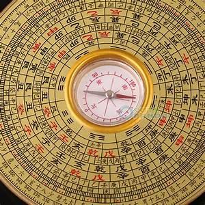Feng Shui Bettwäsche : 10cm gen bagua compass metal chinese feng shui luo pan chi ying yang new gift ebay ~ Frokenaadalensverden.com Haus und Dekorationen