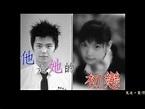 黃鴻升×楊丞琳【十年的感動】全記錄(28分鐘 完整版) - YouTube
