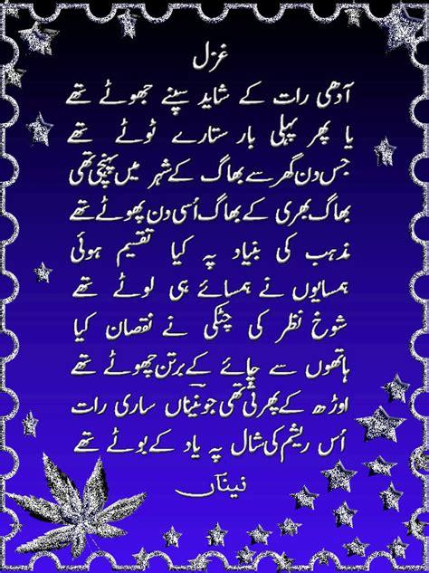 world  quotes  parents  urdu quotesgram