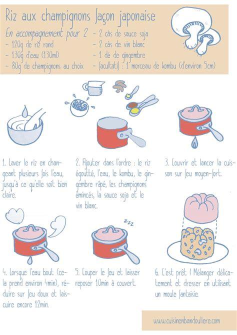 cuisine japonaise recette facile recette du riz façon japonaise cuisine en bandoulière