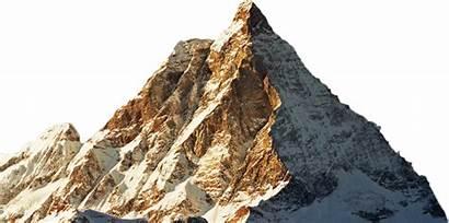 Mountain Mountains Background Clipart Transparent Clip Icon
