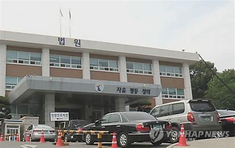 유부녀와 바람난 목사 간통죄 폐지로 휴~ 살았다 연합뉴스