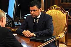 Личный сайт президента российской федерации в в путина написать письмо