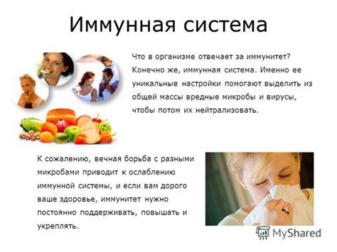 дипломные работы по медицине