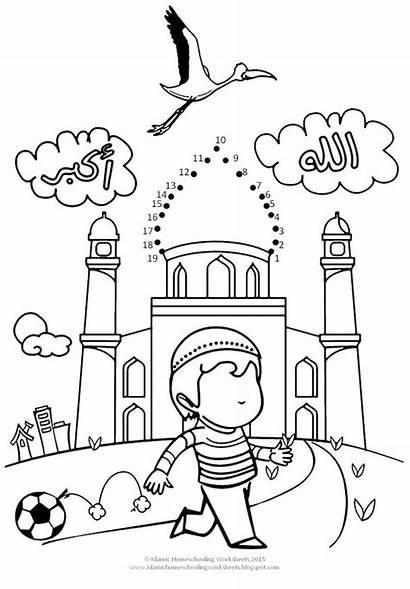 Islamic Coloring Muslim Ramadan Pages Worksheets Activities
