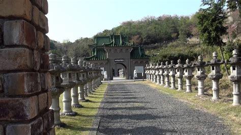 太陽 公園 姫路