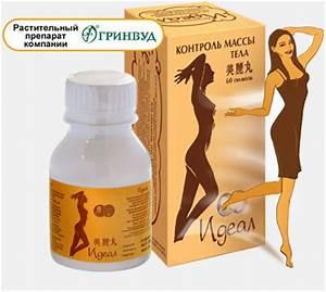 Препараты для похудения меридиа линдакса редуксин