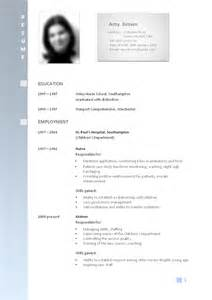 resume format for freshers free download latest pdf adobe cv format curriculum vitae