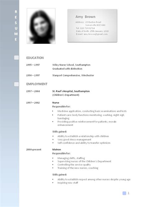 16542 newest resume format resimli cv 214 rnekleri resimli cv 214 rnekleri