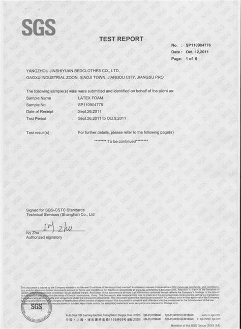Coco Latex Buy Latex Producers Latex Coir Mattress