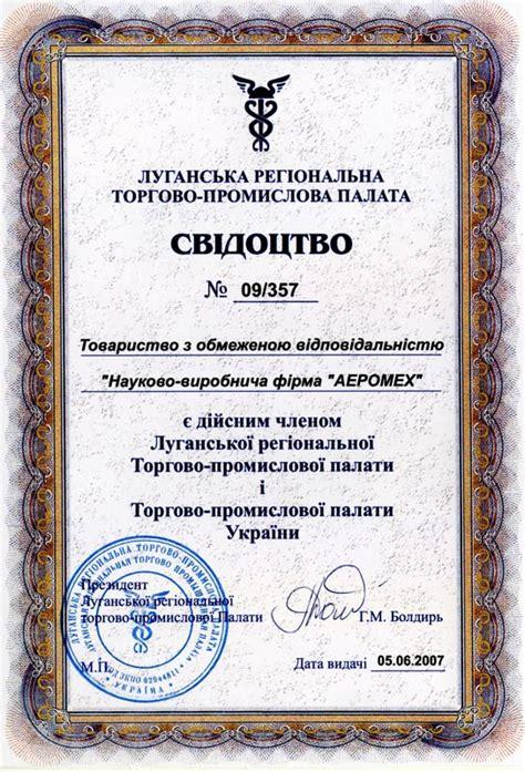 chambre de commerce certificat d origine certificat de la chambre de commerce et d 39 industrie de