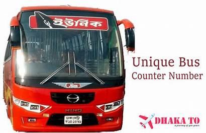 Bus Unique Dhaka Bazar Counter Sylhet Cox