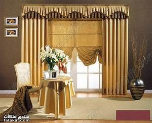 Living room design ideas luxury and modern drapes curtain for Modern curtains for living room 2014