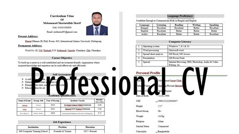 How To Make A Professional Cv Exles by How To Write Professional Cv Md Shariatullah