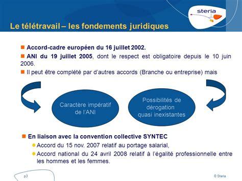 convention collective des bureaux d udes convention collective bureau d étude convention