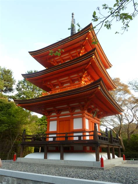 Épinglé sur Japon