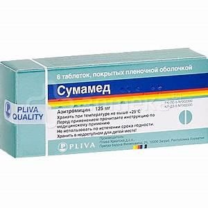 Лечение простатита за рубежом отзывы
