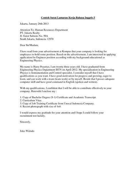Contoh Cover Surat Lamaran Kerja by Contoh Surat Lamaran Kerja 4