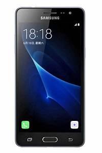 Samsung Galaxy J3 Pro Price In Pakistan  U0026 Specs  Daily