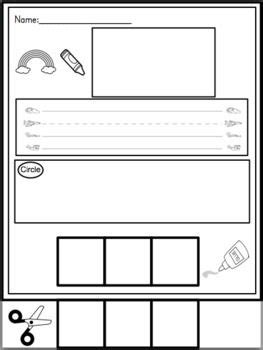 sight word worksheet template  images sight