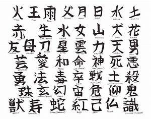 Japanisches Zeichen Für Liebe : ein tattoo stechen lassen wohin chinesische zeichen ~ Orissabook.com Haus und Dekorationen