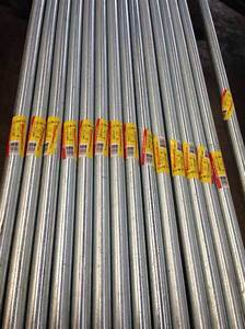 Ranlic, Rigid, Steel, Emt, Electrical, Conduit, For, Industrial