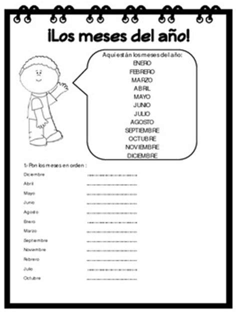 Meses Del Ano En Espanol Worksheet Los Meses Del A O By Anasantos