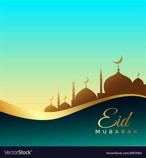 beautiful eid mubarak background design royalty  vector