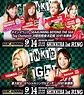 "SEAdLINNNG: ""Shin-Kiba Night"" Arisa Nakajima and Tsukasa ..."