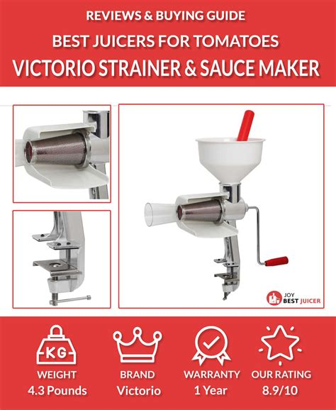 juicer tomatoes