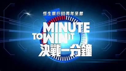 Win Minute Wikia