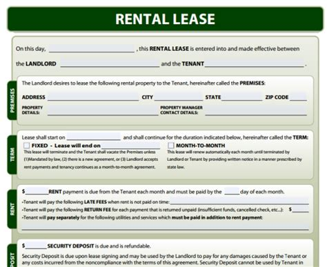 rental lease forms    software reviews